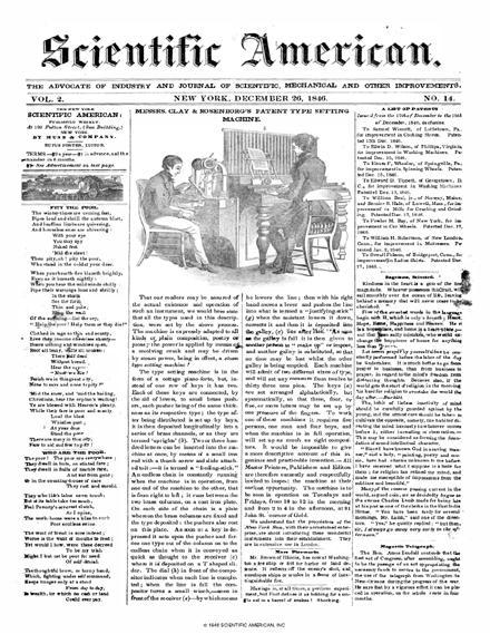 December 26, 1846