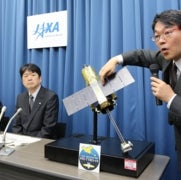 Software Error Doomed Japanese Hitomi Spacecraft