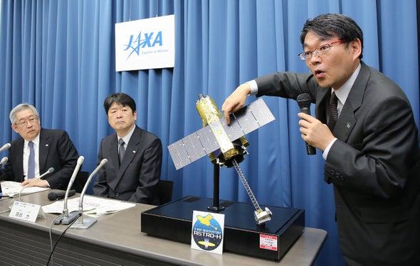 Software Error Doomed Japanese Hitomi Spacecraft