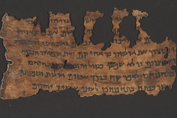 Ancient DNA Yields New Clues to Dead Sea Scrolls