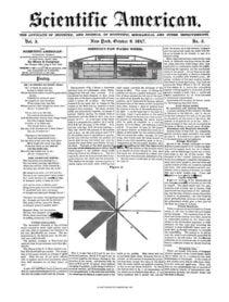 July 14, 1860