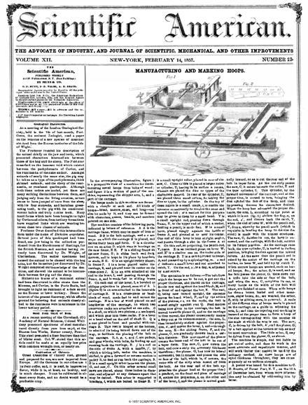 February 14, 1857