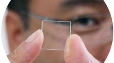 Data Saved in Quartz Glass Might Last 300 Million Years