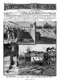 February 15, 1890