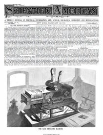 February 16, 1878