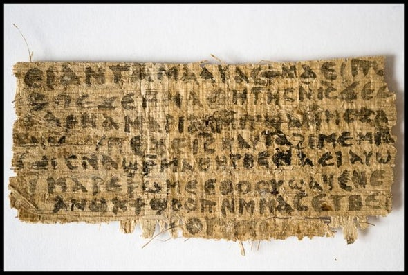 """""""Gospel of Jesus's Wife"""" Shown to Be Authentic in Tests"""