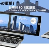KOHJINSHA DUAL SCREEN NOTEBOOK