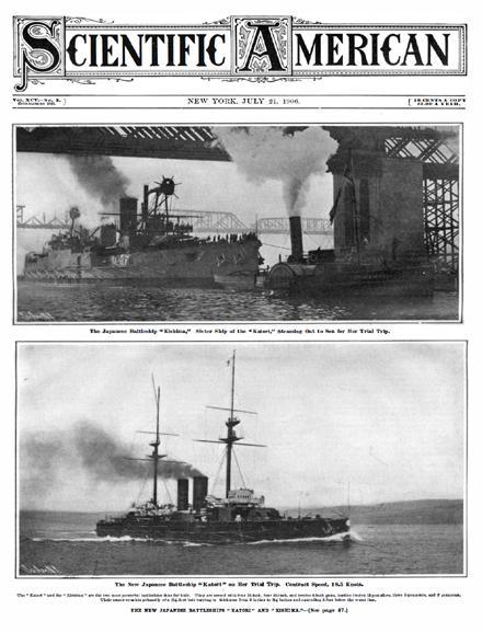 July 21, 1906