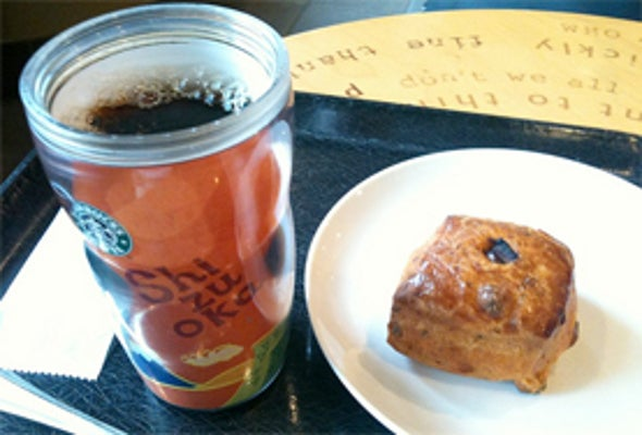Food Waste from Starbucks Turned into Useful Products
