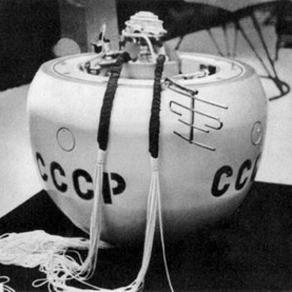 The Other Red Planet: Soviet Union Scored an Interplanetary First at Venus 45 Years Ago