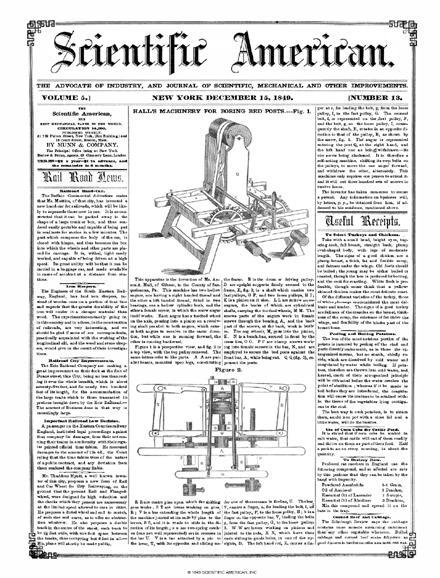 December 15, 1849