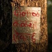Sign marking Ponad Kadya sacred grove.