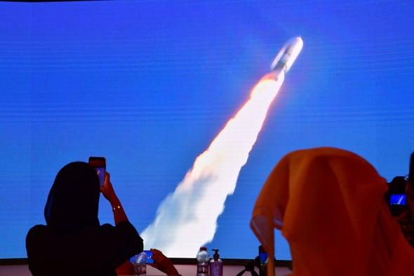 The United Arab Emirates' Hope Probe Approaches Mars