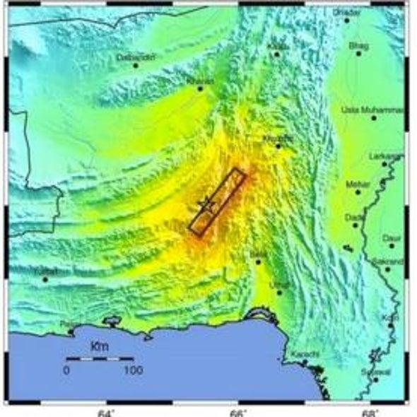 Mud Volcano? Weird Island Appears after Pakistan Earthquake