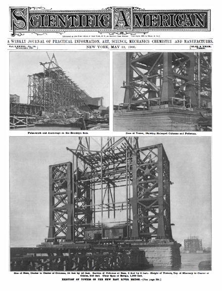 May 12, 1900