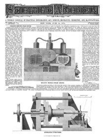 June 12, 1875