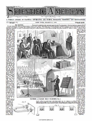 March 31, 1877