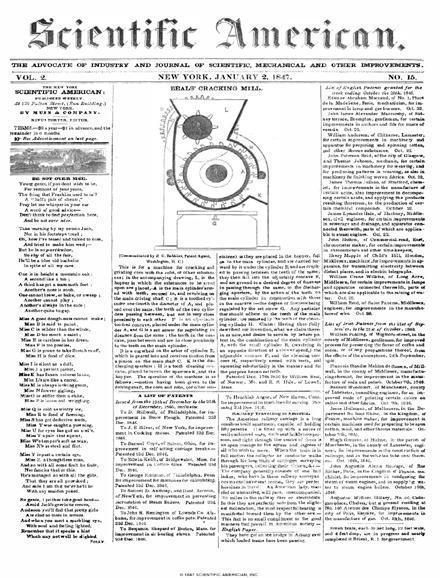 April 07, 1860