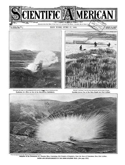 June 17, 1905