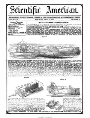 April 25, 1853