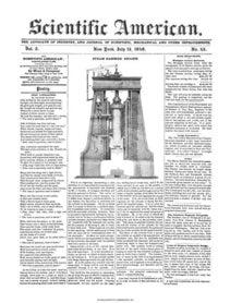 July 15, 1848