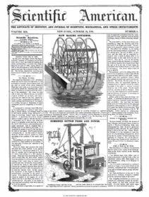 October 11, 1856
