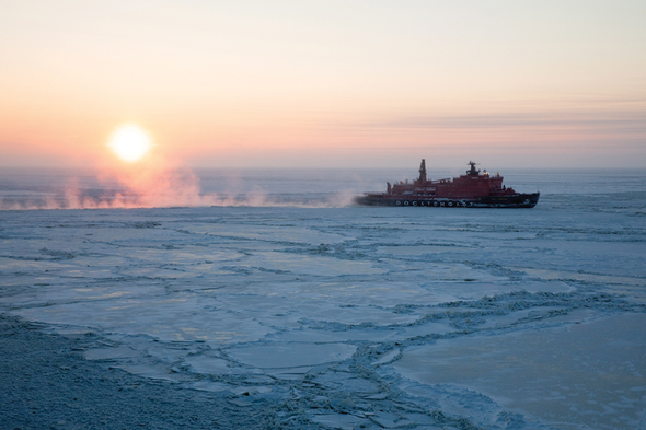 Special Report: Future of the Arctic
