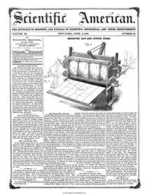 April 05, 1856