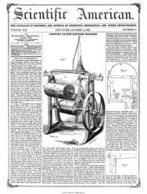 July 23, 1864