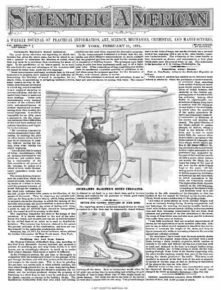 February 11, 1871