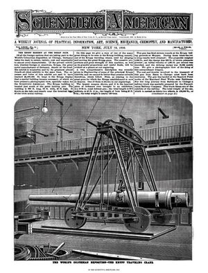 July 15, 1893