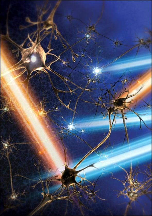Neuron Laser Tag