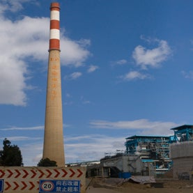 Beijing Emission Cuts May Underestimate Use of Coal